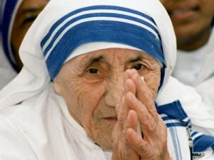 Maica Teresa