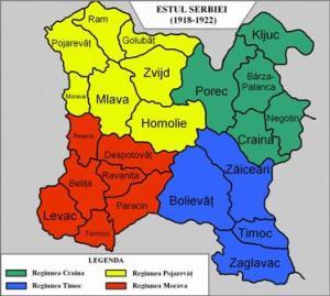Estul Serbiei