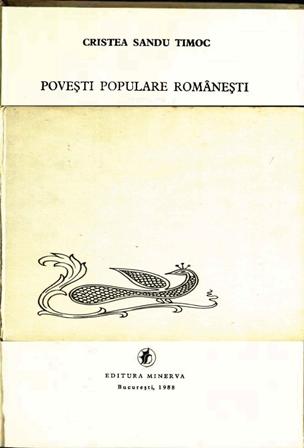 povesti2 copy